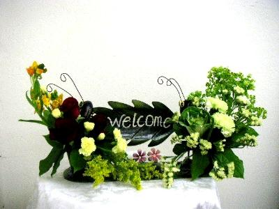 Welcome Arrangement displayed in entrance