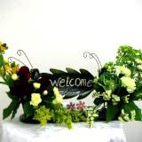 Unique & Creative Floral Arrangement