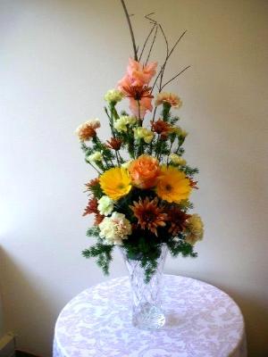 vertical arrangement